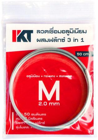 ลวดเชื่อมอลูมิเนียม PKT Size M