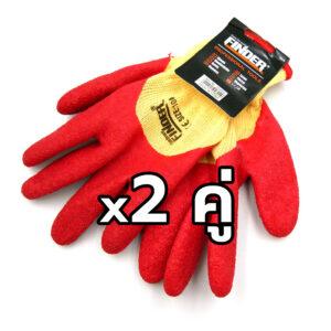ถุงมือเซฟตี้ FINDER แบบ Free Size เคลือบยางหนา กันบาด เหนียวทนทาน ระบายอากาศได้ดี