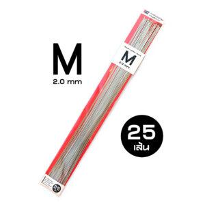 ลวดเชื่อมอลูมิเนียมผสมฟลักซ์ PKT ชุด 25 เส้น Size M (หนา 2.0mm.) ยาวเส้นละ 50cm. เชื่อมง่าย ละลายไว